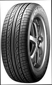 KH15 Tires